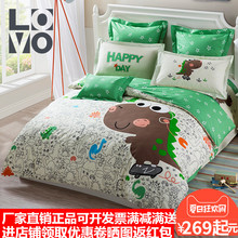 Luo Lai lives LOVO home textile children pure cotton boy and girl quilt dinosaur three or four package mail