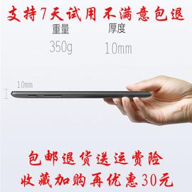 8寸win10平板win系统平板电脑otgwindows平板电脑windows10平板图片