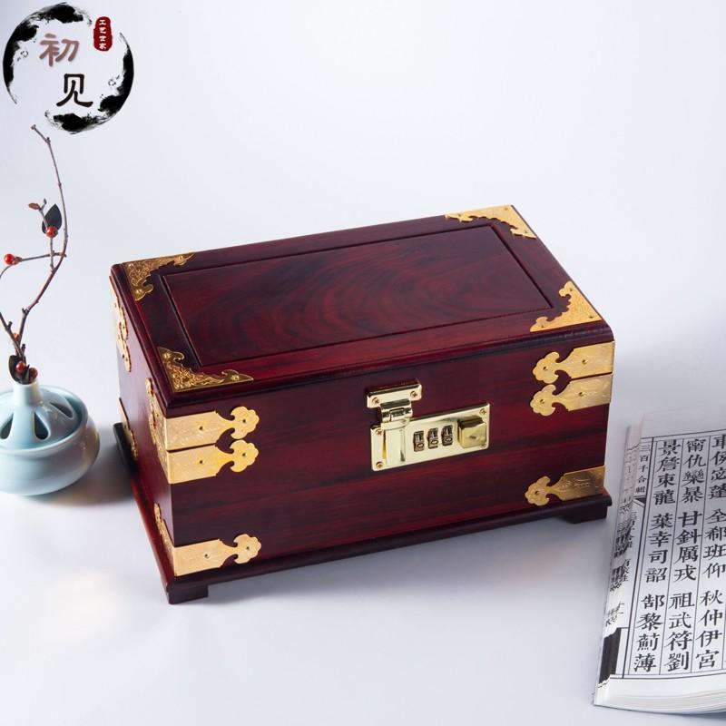 Шкатулки для украшений Артикул 581983178448
