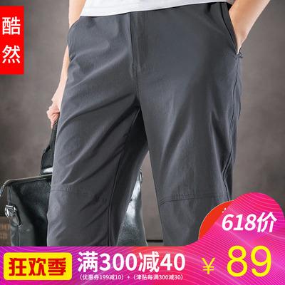 速干裤男夏季薄款弹力登山裤男户外运动25-40-50岁宽松冲锋裤春秋