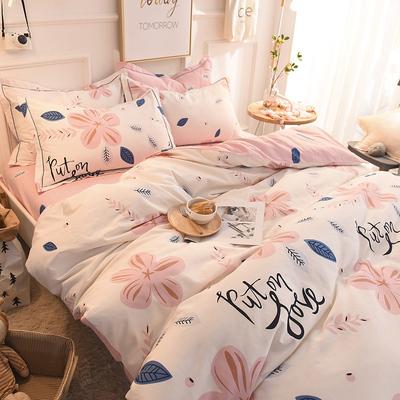纯棉磨毛四件套加厚全棉简约秋冬季三件套床上1.8m被套床单床笠款