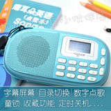 Grinding ear English machine young children language enlightenment learning machine picture book children's song nursery rhyme player audio early education machine