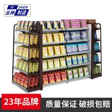 业神制造超市货架商店小卖部便利店靠墙置物架零食展示架自由组合