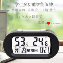 Snooze small alarm clock creative students mute bedside simple multi-functional smart clock luminous small electronic clock digital