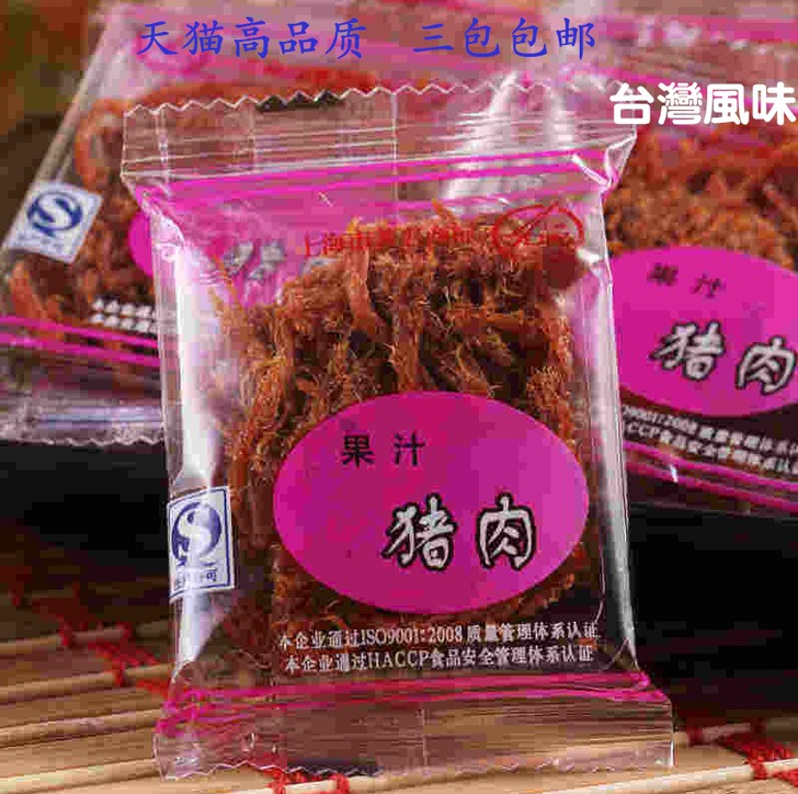 台湾风味小辣椒果汁猪肉干沙嗲香辣味猪肉丝条脯250g网红休闲零食