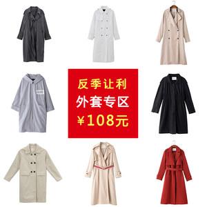【断色断码清】初语培娜ving女中长款风衣外套韩版宽松气质小西装