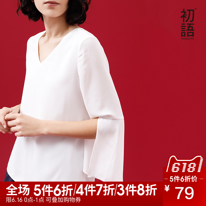 初语2018夏装新款纯色套头上衣 V领直筒七分开衩袖净色雪纺衫女