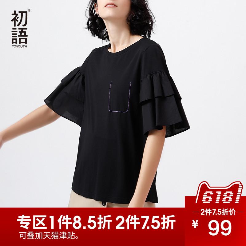 初语2018夏季新品 圆领双层喇叭袖拼接宽松上衣黑色少女T恤显瘦潮