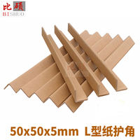 L type 50*50*5*mm length 1 meter paper corner carton corner corner paper corner line anti-collision furniture corner strip