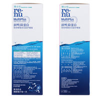 Containing eye drops] Bausch & Lomb invisible glasses care solution flagship store 瞳 瞳 500+60+8ml