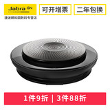 Jabra/Gibran Speak 710 Bluetooth HD Video Conference Omnidirectional Microphone Speaker Series