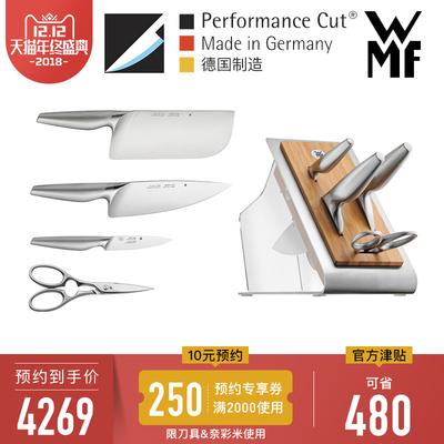 德国WMF福腾宝Chefs Edition 厨师刀菜刀多用刀剪刀刀具5件套