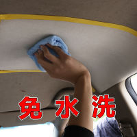 Automotive interior cleaning agent ceiling velvet fabric leather seat multi-purpose strong decontamination cleaning supplies