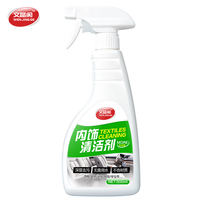 Car interior cleaning agent disposable indoor ceiling fabric leather seat artifact leather strong decontamination cleaner