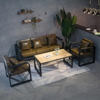 简约铁艺客厅家具工业风沙发办公网红工作室单双人卡座皮沙发组合