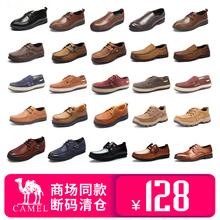 冬春季男士 头层牛皮鞋 子男圆头父亲柏职中 商务休闲鞋 骆驼男鞋