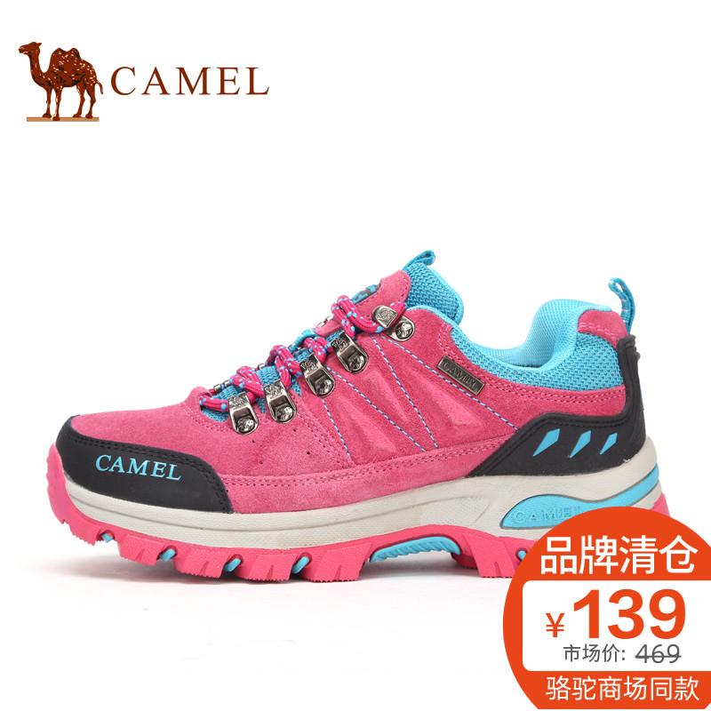 駱駝女鞋冬春季女士戶外旅游登山鞋低幫徒步鞋越野跑步運動鞋