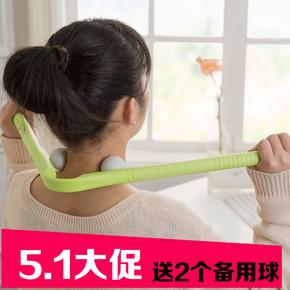 多功能按摩棒颈椎按摩器按摩捶敲打锤背部腰部敲打棒手动按摩棒