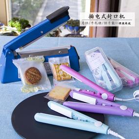 手压式家用封口机 牛轧糖雪花酥饼干包装袋封口工具 热封机塑封机