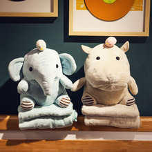 卡通河马大象毛绒抱枕被子两用布偶娃娃毛毯个性可爱萌女孩玩具