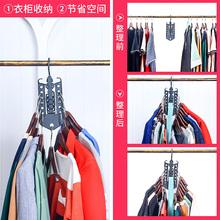 神奇魔术多功能百变衣架伸缩可折叠家用多层挂钩衣柜空间专家挂衣