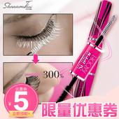 泰国Mistine睫毛膏4D加长防水不晕染加密卷翘浓密纤长纤维正品女