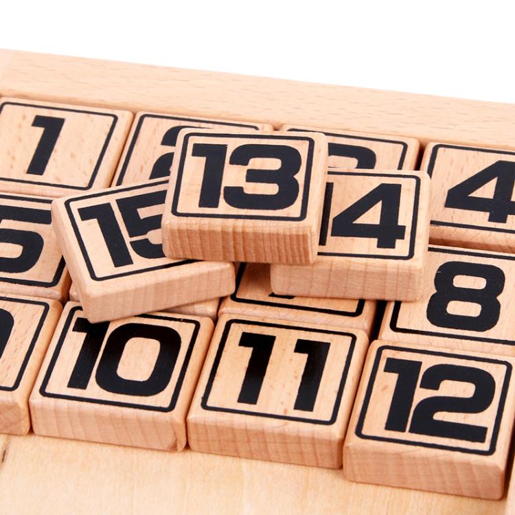 数字华容道益智力最强大脑玩具成人儿童小学生大号数学华滑荣道