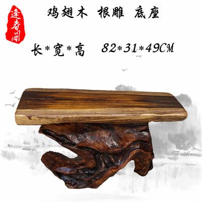 茶墩根雕茶几网上专卖店