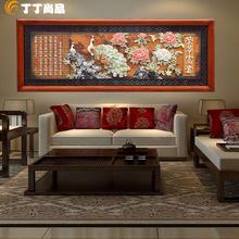 沙发背景墙装饰画客厅浮雕壁画挂画仿玉石牌匾实木立体画独立饰画