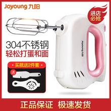 F700打蛋器电动家用搅拌机迷你手持式打蛋机烘焙奶油自动 九阳JYL