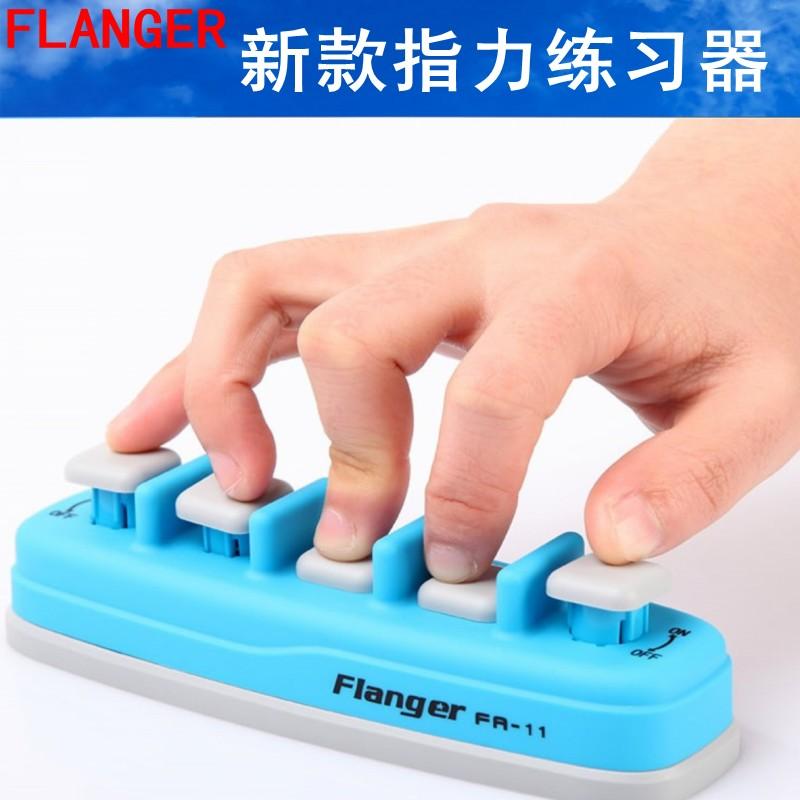 Тренажер для пальцев рук для пианистов Артикул 540368018090