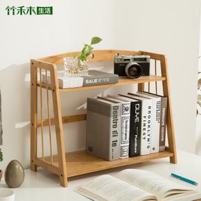 桌面书架收纳置物架简易整理架桌上楠竹创意学生多功能楠竹小书架