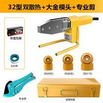 热合塑焊机焊接器电子63PE20PB水管热熔机热熔器PPR恒温汉斯