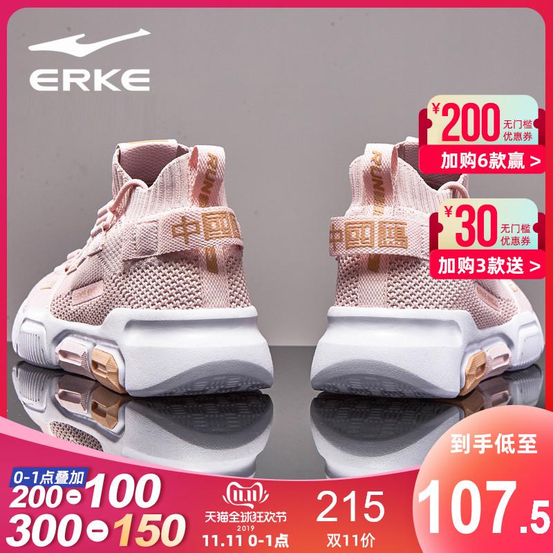 鸿星尔克女鞋2019秋冬新款休闲鞋子潮跑步鞋女高帮滑板鞋运动鞋