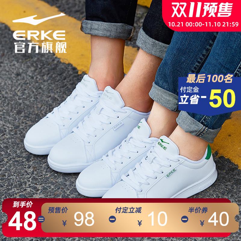 鸿星尔克情侣板鞋2019冬季新款小白鞋女鞋子男士休闲鞋白色运动鞋