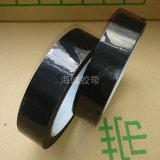 Black Mala tape transformer tape insulation tape PET high temperature and voltage resistance 20mm*66m