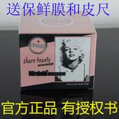 蜜拉贝儿塑美纤盈霜密蜜拉贝尔霜买2送1 蜜拉贝儿霜 正品