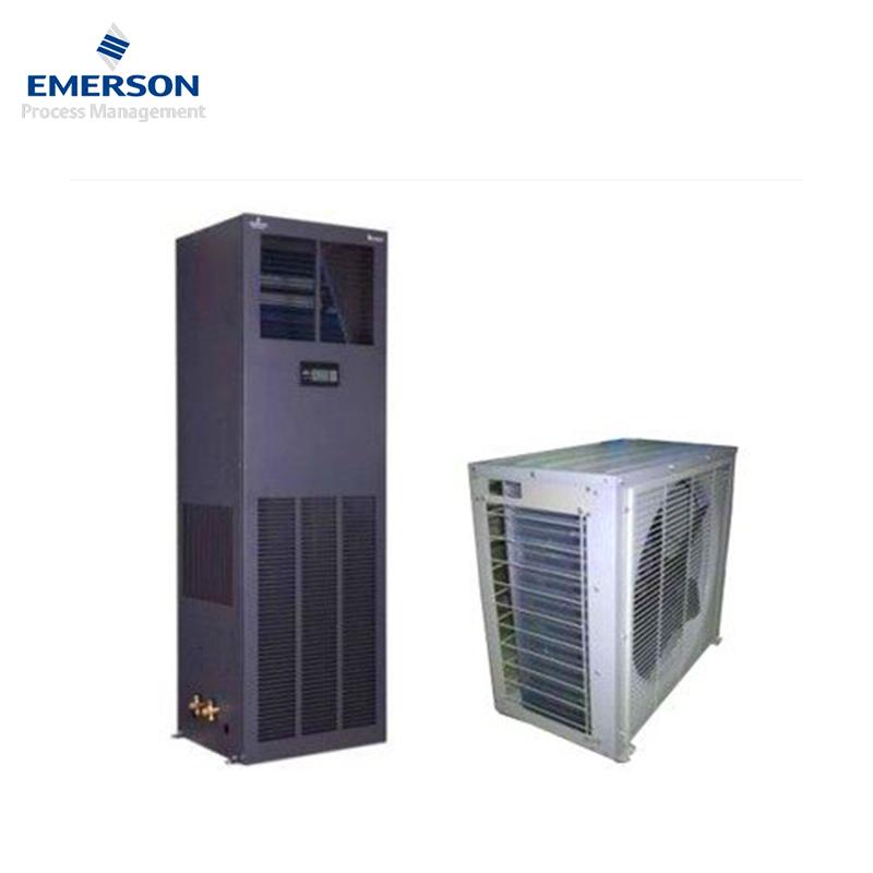 艾默生加热精密机房空调DME07MOP5精密空调机7.5KW(30平方以内)