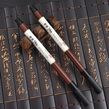 Classical Baoke calligraphy pen soft black pen small imitation brush student stationery painting calligraphy signature can add ink