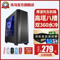 白色usb3.0電腦機箱臺式機網吧機箱大機箱臺式機箱diy機箱t5atx