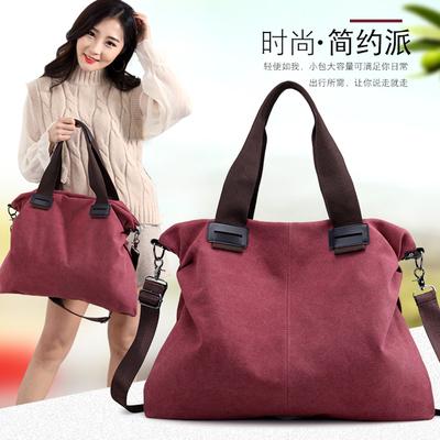 2018新款冬款潮流日韩版女包单肩包手提斜挎大包包帆布休闲旅行包