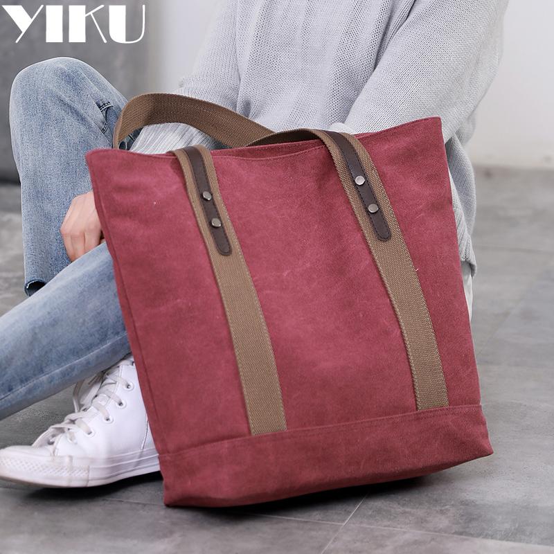 女士通勤手提包