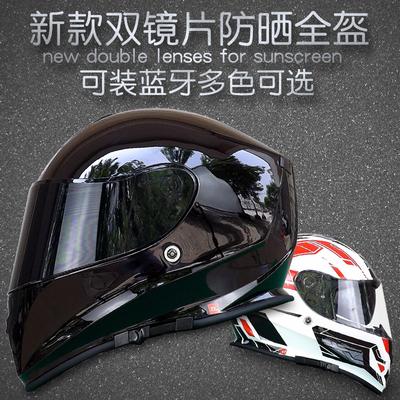 坦克头盔全盔男双镜片摩托车头盔防雾四季机车跑盔女全覆式安全帽