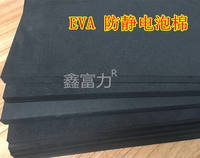 Anti-static EVA foam black anti-static sponge loss-proof foam pad high hardness sponge foam