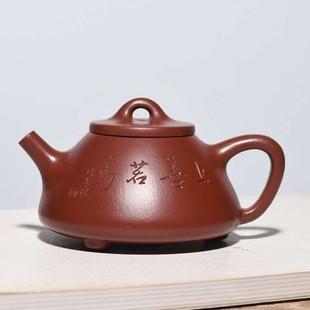 宜兴紫砂壶正品名家全手工茶壶茶具国工柯俊芬原矿大红袍子冶石瓢