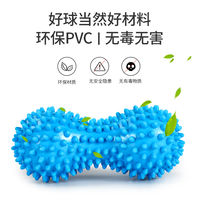 Peanut Ball Hedgehog Massage Ball Siamese Fascia Ball Double Ball Relaxation Muscle Fitness Rehabilitation Foot Feet