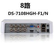 Hikvision DS-7108HGH-F1/N remote HD coaxial hard disk recorder 8-channel XVR monitoring host