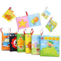 Baby cloth book 6-12 months 8 baby can bite stereo early education book 0-1-3 years old educational toys tear not bad books