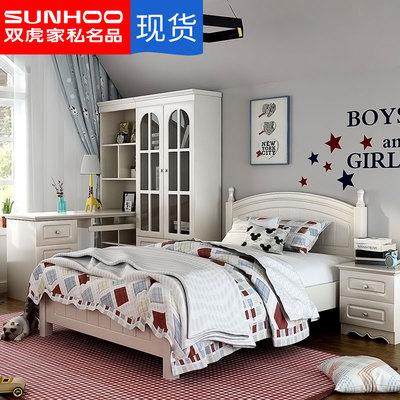 双虎家私 儿童床女孩公主床1.5米小孩床1.2米青少年卧室家具13M5好不好
