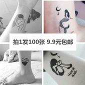 芳泽100张原创手绘暗黑防水污纹身贴女持久性感逼真韩国暗黑纹身